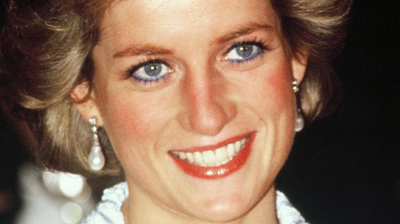 Diana, princesa de Gales, asiste a una cena en Francia en 1988